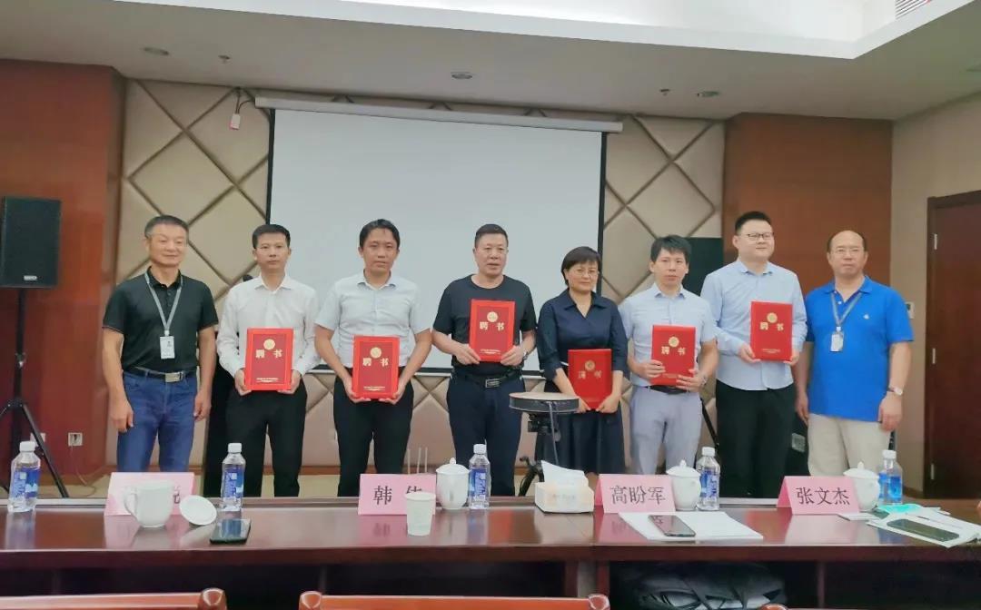 江苏果米m6手机官网董事长受聘创业导师