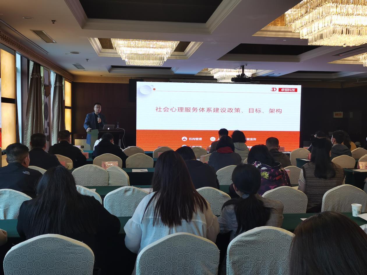 公司为青岛市培训社会米乐m6官网服务云平台操作使用